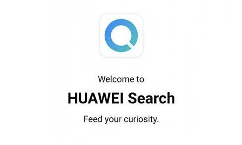 گوگل کے لیے ہواوے کا نیا 'سرپرائز'