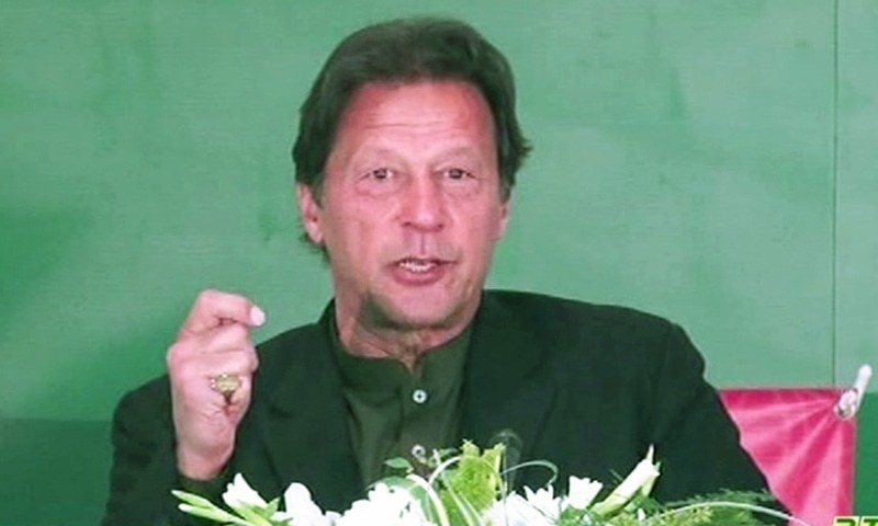 Prime Minister Imran Khan will formally launch Pakistan Tehreek-i-Insaf's (PTI) much ambitious scholarship programme for deserving undergraduate students on Monday (today) by distributing scholarships among over 50,000 students. — DawnNewsTV/File