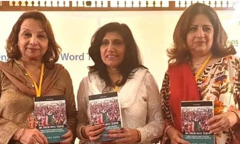 کراچی لٹریچر فیسٹول میں کتاب On Their Own Terms: Early Twenty-First Century Women's Movements in Pakistan کی تقریب رونمائی بھی ہوئی