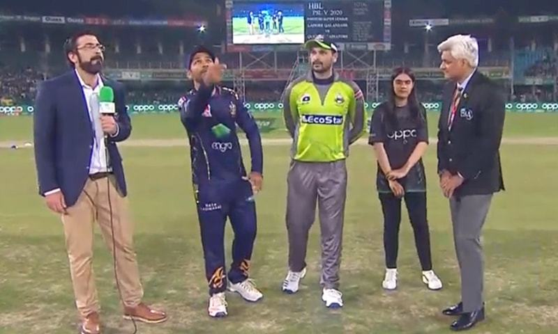 Quetta Gladiators won the toss and invited Lahore Qalandars to bat first in their Pakistan Super League (PSL) 2020 match at the Gaddafi Stadium Lahore on Tuesday. — DawnNewsTV