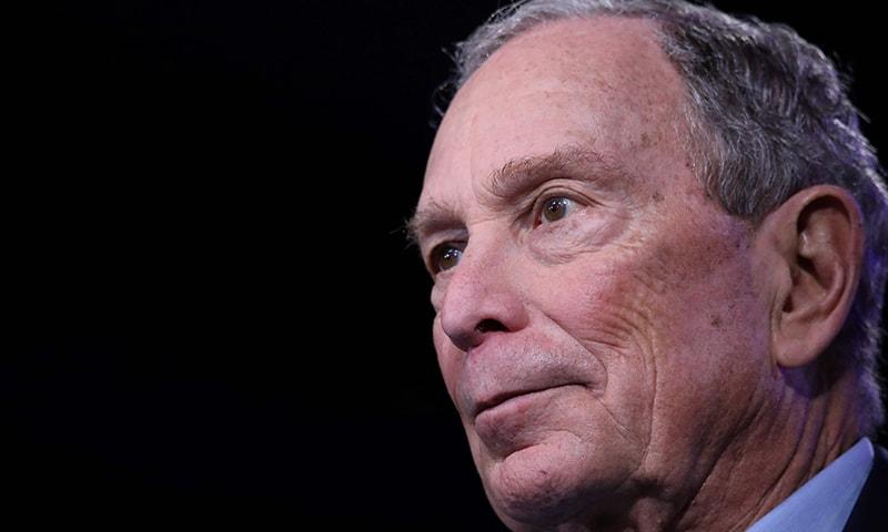 Billionaire Mike Bloomberg quits 2020 US presidential race, endorses Joe Biden