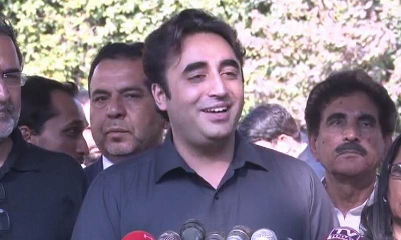 Pakistan People's Party (PPP) Chairman Bilawal Bhutto Zardari calls the International Monetary Fund (IMF) bailout package illegitimate as it doesn't carry parliament's seal of approval. — DawnNewsTV/File