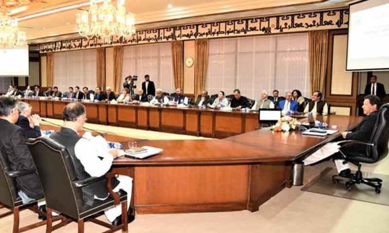 وزیراعظم نے 10 خصوصی اقتصادی زونز قائم کرنے کی منظوری دے دی