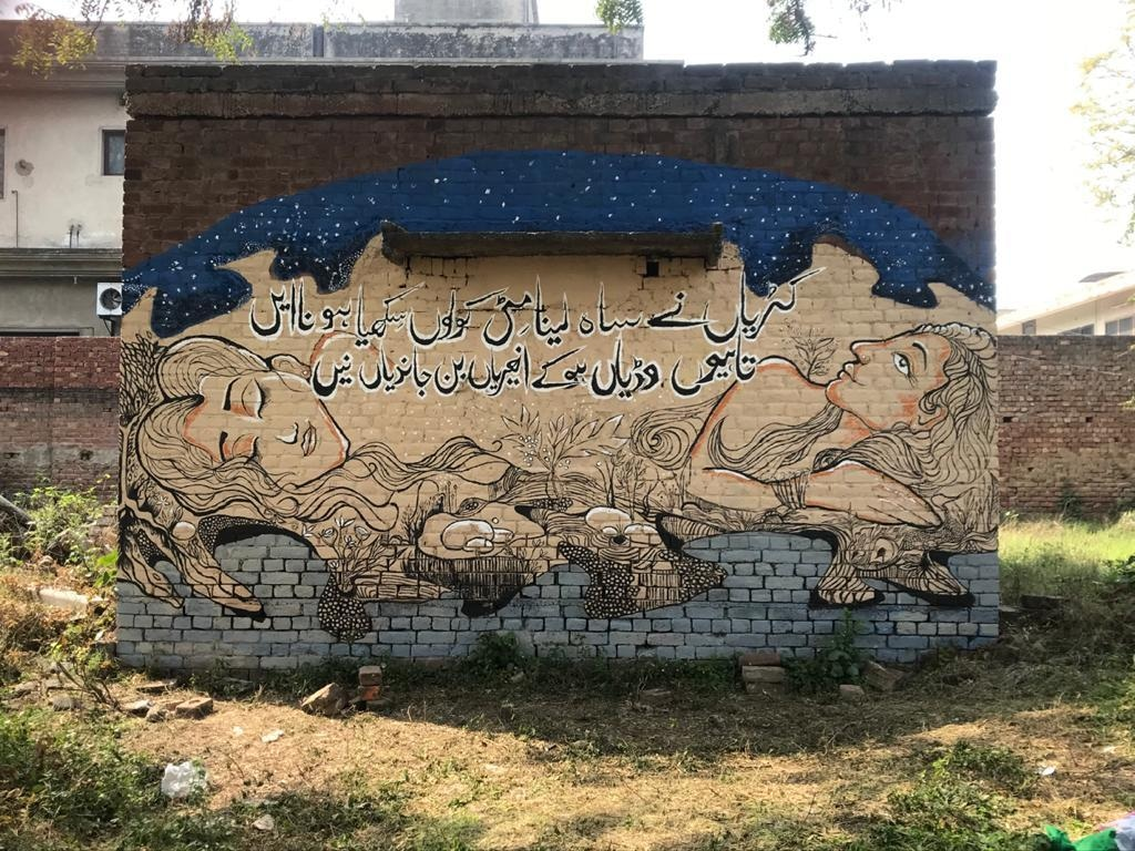 The mural that was recently painted by the Aurat March Lahore chapter