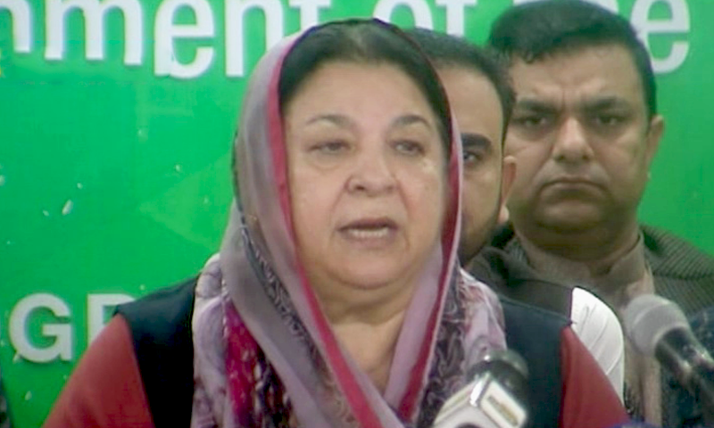 Punjab Health Minister Dr Yasmin Rashid addresses the media during a news conference in Lahore on Friday. — DawnNewsTV