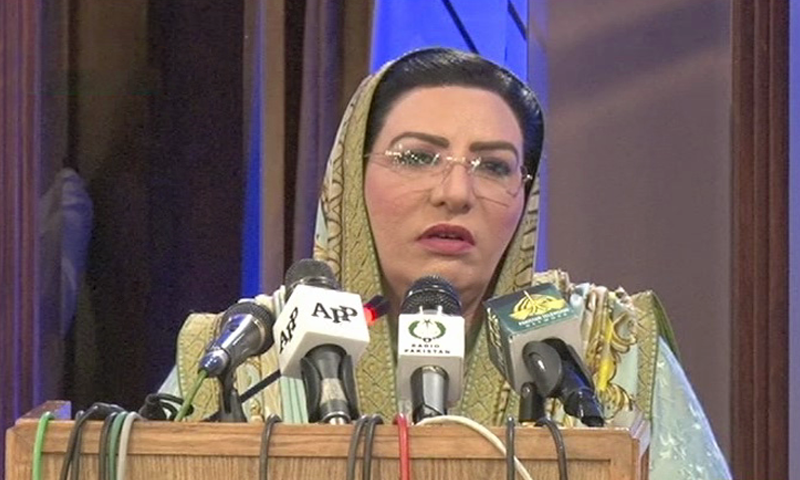 Special Assistant to Prime Minister on Information and Broadcasting Dr Firdous Ashiq Awan addresses an event in Islamabad. — DawnNewsTV
