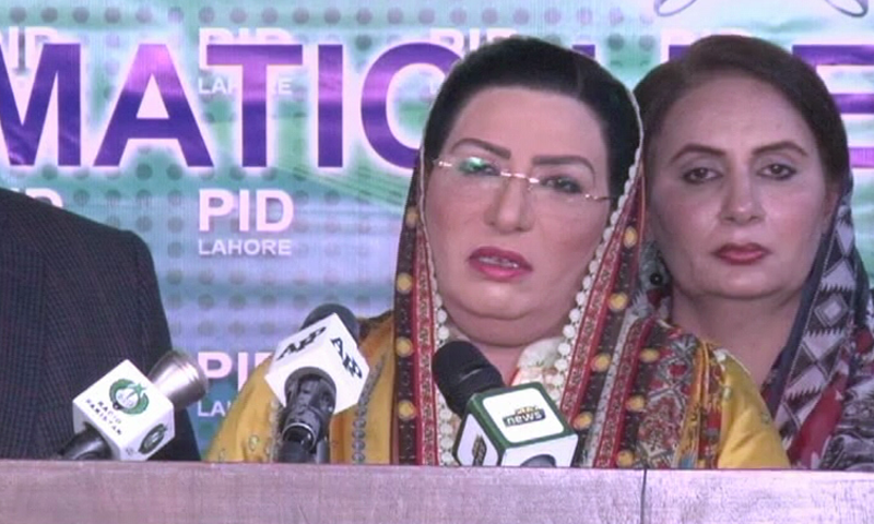 Government spokesperson Firdous Ashiq Awan announced on Saturday that the government will form a federal censor board and take steps to revive the film industry. — DawnNewsTV