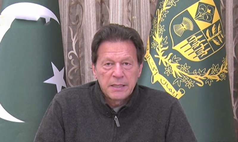 PM Imran Khan addresses a ceremony via videolink held at Governor House Karachi to mark the inauguration of various development projects. — DawnNewsTV