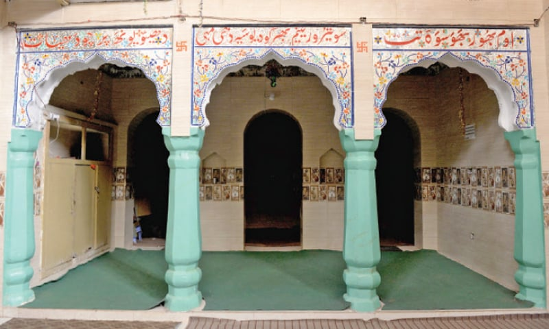 The veranda is inscribed with prayers written in Urdu.