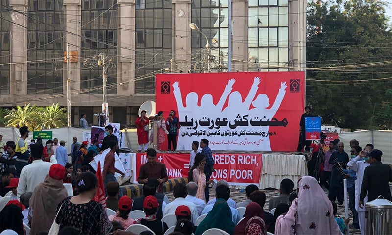 Activists gather outside Karachi Press Club to demand financial autonomy for women. — Photo courtesy Imtiaz Ali