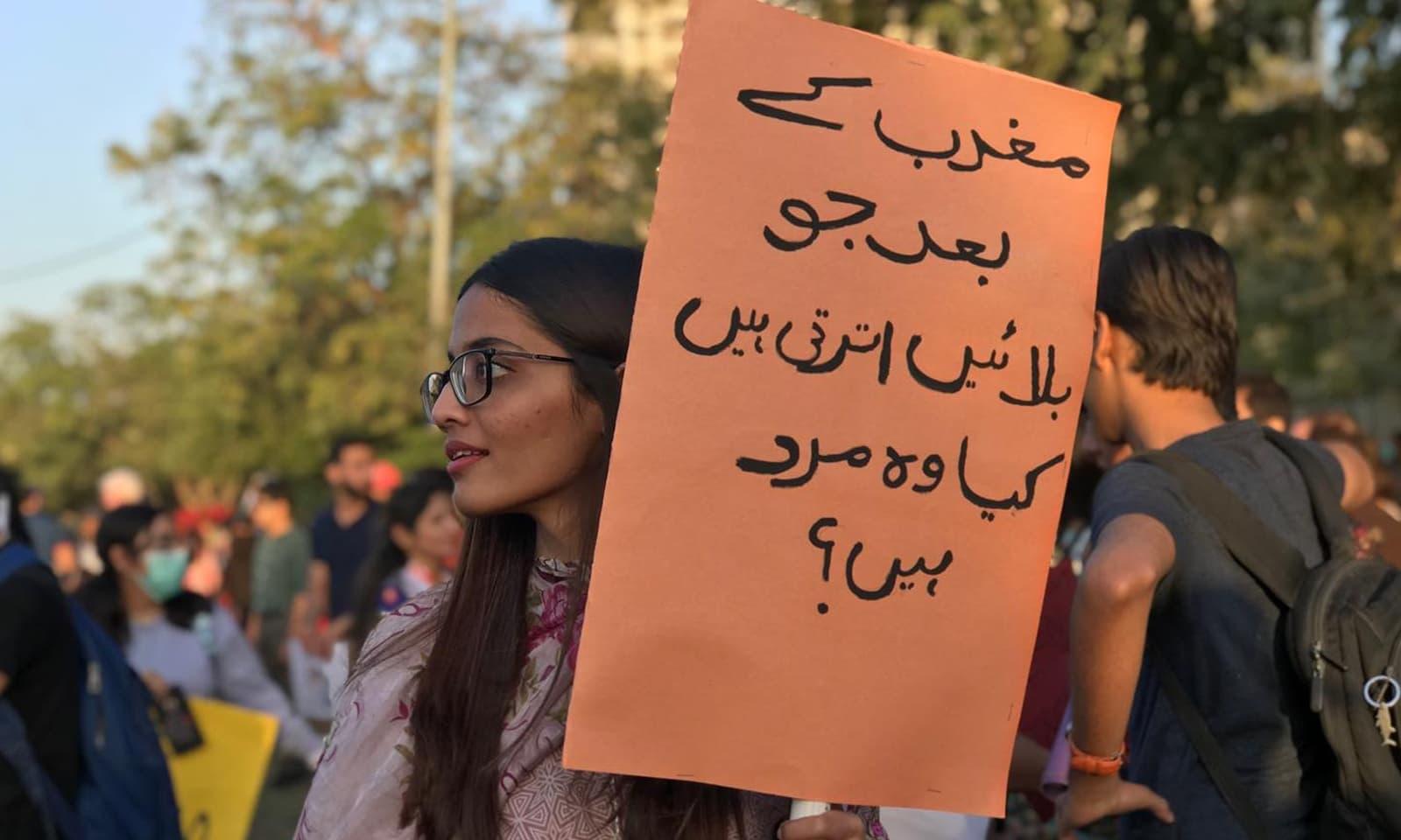 پاکستان کے مختلف شہروں میں خواتین کی بڑی تعداد نے عورت مارچ میں حصہ لیا —فوٹو: عائشہ علی