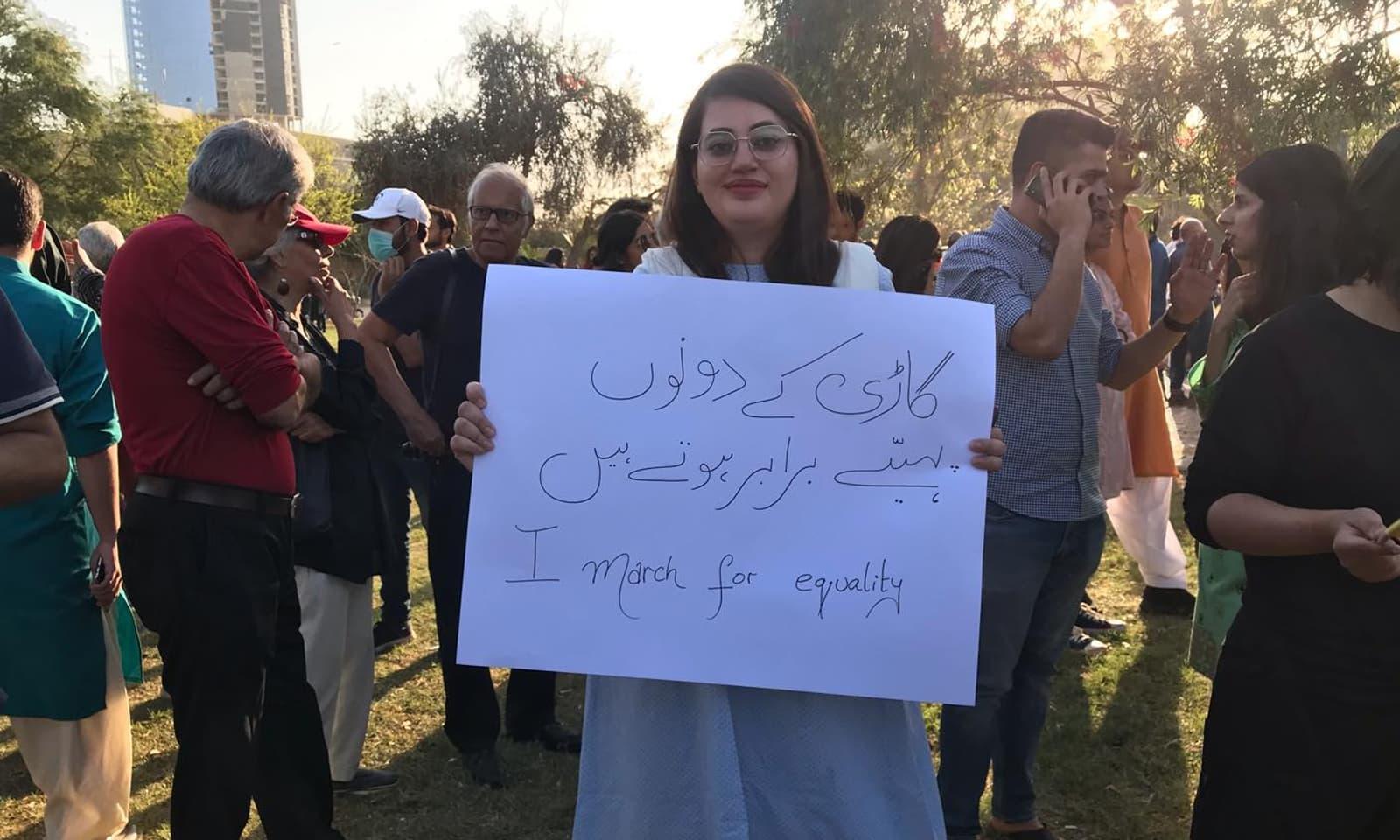 عورت مارچ میں امیتازی سلوک خصوصی موضوع رہا—فوٹو: عائشہ علی