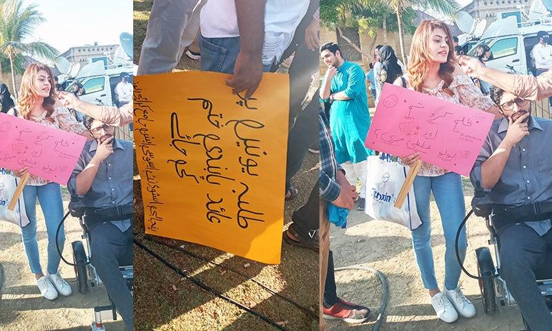 عورت مارچ میں جسمانی طور پر معذور مرد و خواتین بھی شامل ہوئے—فوٹو: ساگر سہندڑو