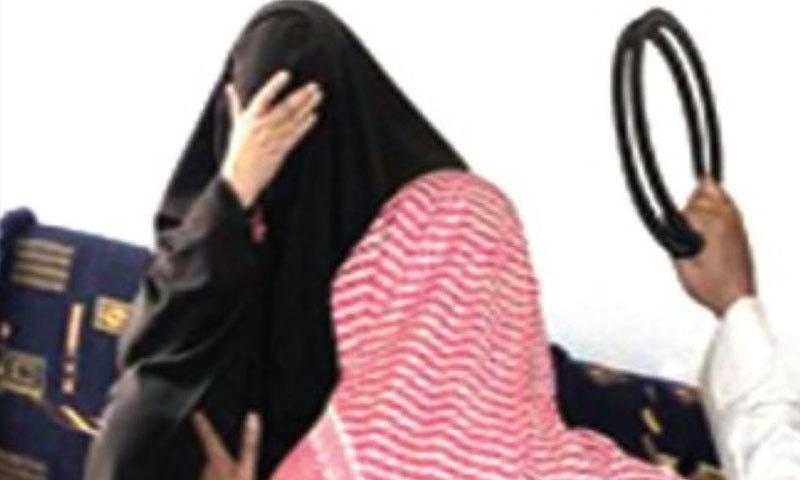 'ازدواجی معاملات میں اہل خانہ کی مداخلت سعودیہ میں طلاق کا بڑا سبب'