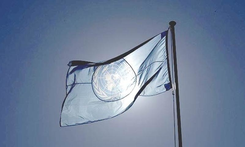 UN, West link support for future Afghan govt to HR compliance