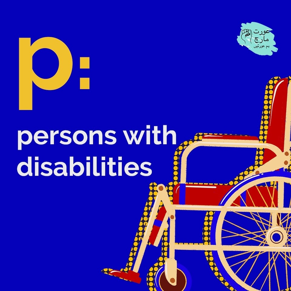 The AtoZ of AuratMarch includes 'Persons with disabilities — AM Instagram