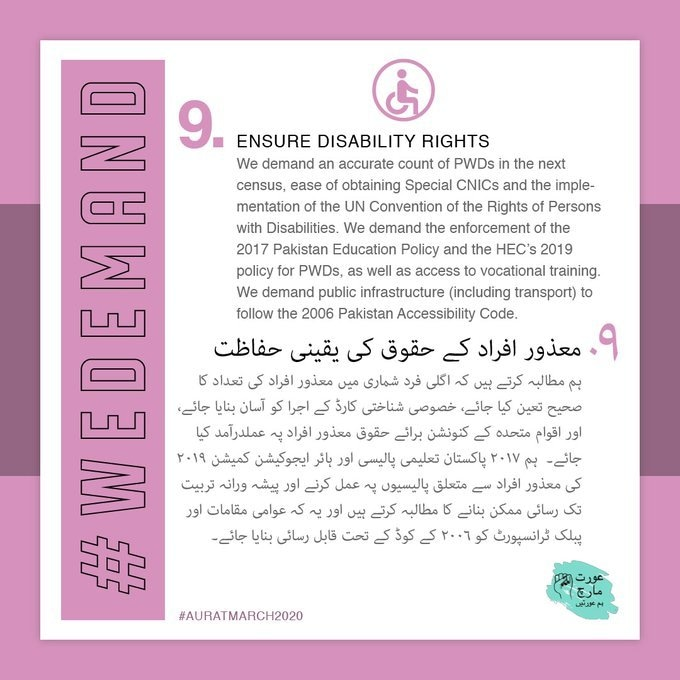 Rights of the disabled—AuratMarchKhi, Twitter