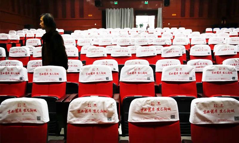 کورونا وائرس: چین میں 70 ہزار سینما بند