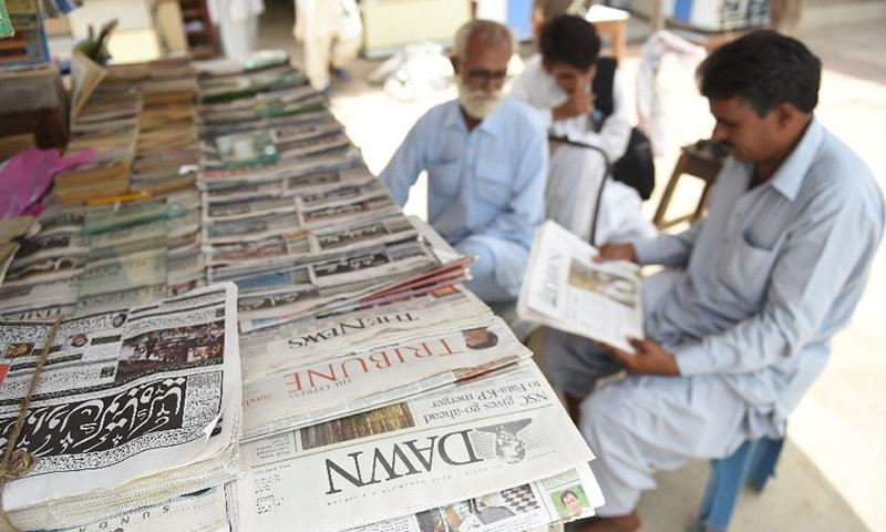 The petition says that the federal government has suddenly stopped placing advertisements in Dawn. — AFP/File