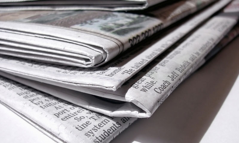 'یہ اخبار بہت اچھا ہے، الماری میں لگانے کے کام آتا ہے'