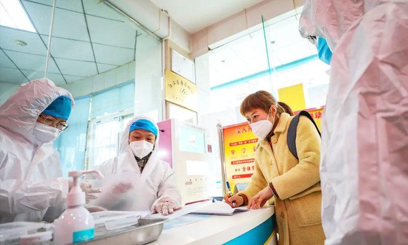 نیا کورونا وائرس چین سے دسمبر 2019 میں شروع ہوا تھا—فوٹو: اے پی