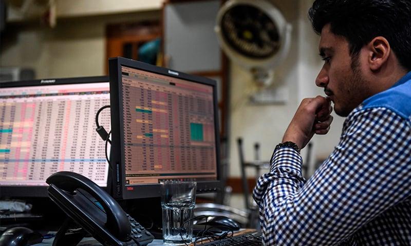 مارکیٹ میں مندی کا رجحان  غالب رہا— فائل فوٹو: اے ایف پی