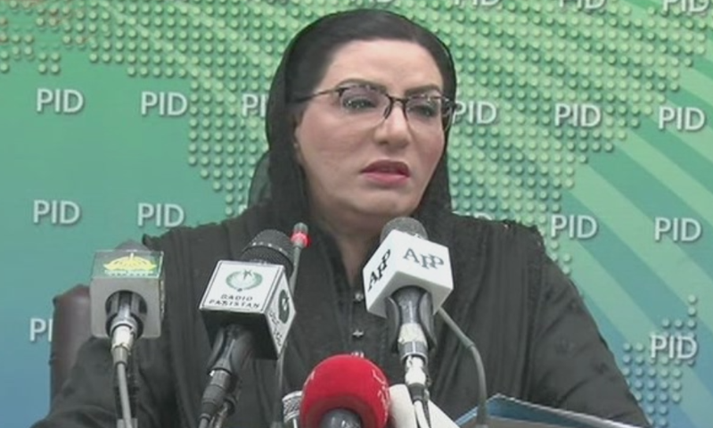 Special Assistant to the Prime Minister on Information and Broadcasting Dr Firdous Ashiq Awan speaks to the media in Islamabad. — DawnNewsTV