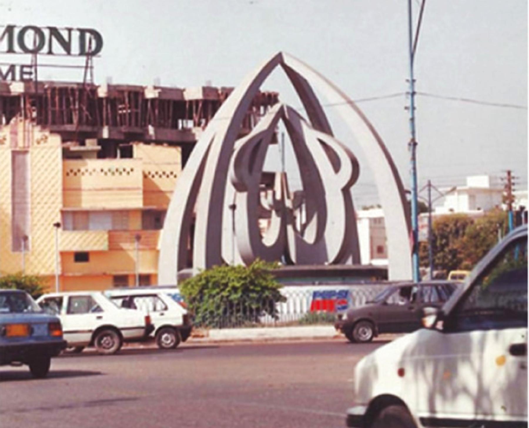 اللہ والی چورنگی، کراچی