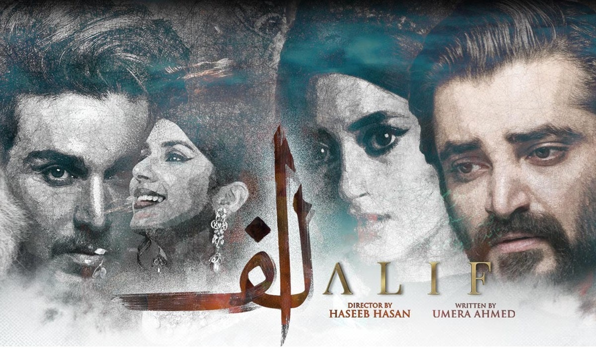With a multi-layered storyline and intelligently developed characters, Team Alif deserves a standing ovation