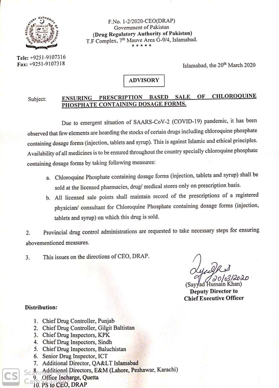 The notification issued by DRAP on Friday.