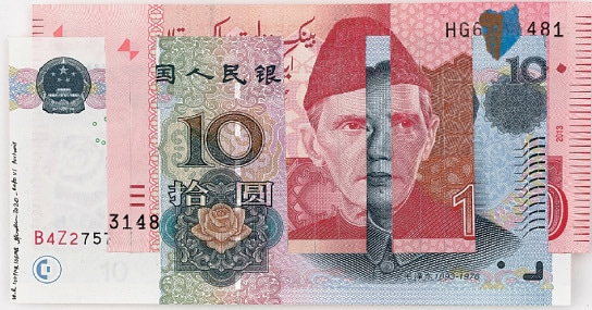 Weaving Overlapped Realities: 100 Pakistani Rupee and 10 Chinese RMB (Portraits, Recto), 2020