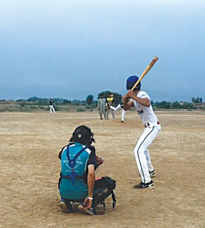 The Afridi Baseball Academy does not own a proper ground. They just play wherever they find a place that is good enough and big enough to play baseball