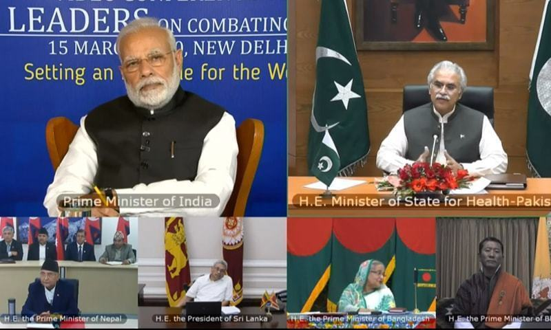 A screengrab showing representatives of Saarc member countries at a video conference. — DawnNewsTV/File