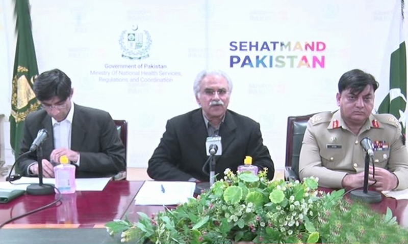 Special Assistant to the Prime Minister on National Security Dr Moeed Yusuf (L), state health minister Dr Zafar Mirza (C) and NDMA Chairman  Lt-Gen Mohammad Afzal address a press conference on Saturday. — DawnNewsTV