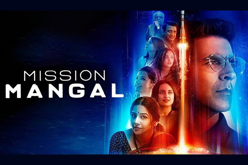 Movie poster for Mission Mangal