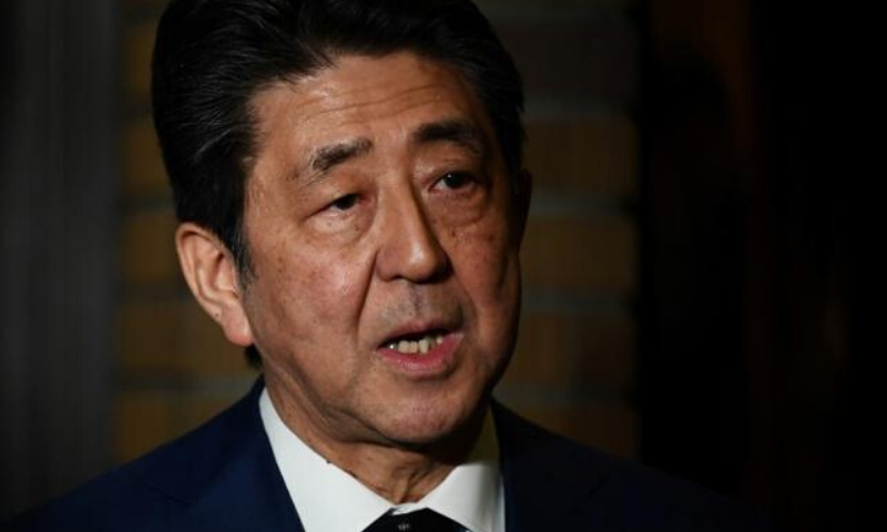 Japan's Prime Minister Shinzo Abe on Tuesday announced that the July 24-Aug 9 Games would move to summer 2021 at the latest in a hoped-for celebration of triumph over the pandemic. — Reuters