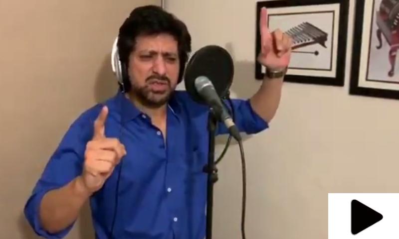 کورونا وائرس سے جنگ لڑنے والے ڈاکٹرز کو گانے کے ذریعے خراج تحسین