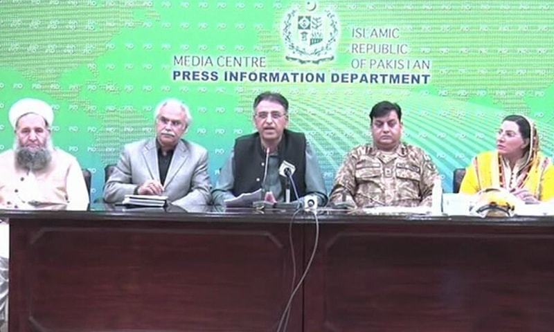 Members of the federal government and the NDMA chief address a press conference on Thursday. — DawnNewsTV