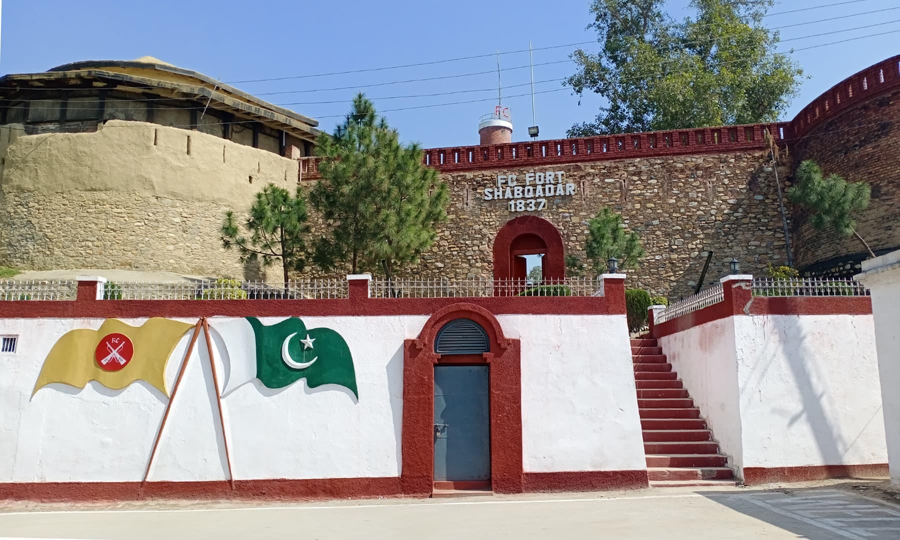 قلعے کی تعمیر کا کام 2 برسوں کے قلیل عرصے میں مکمل کیا گیا—عظمت اکبر