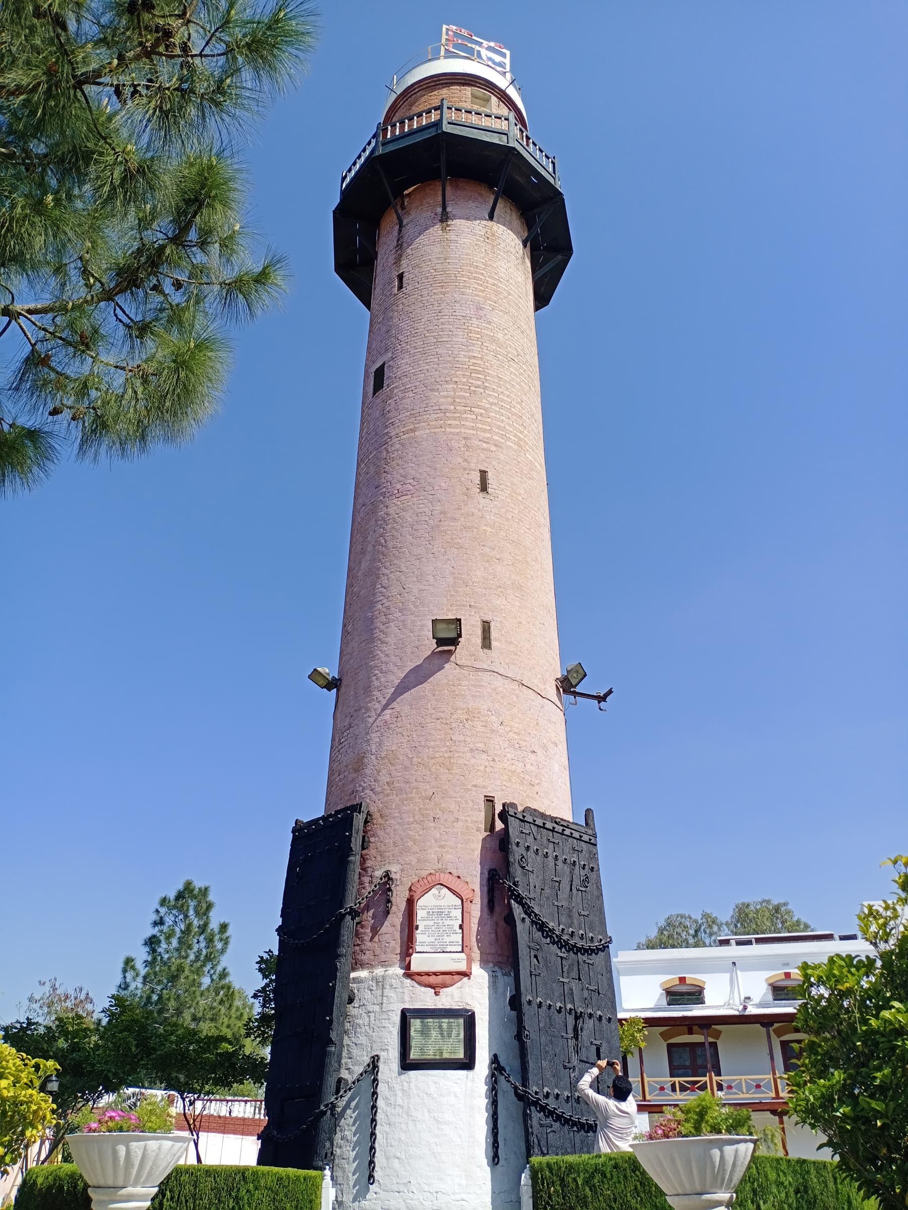 واچ ٹاور—عظمت اکبر