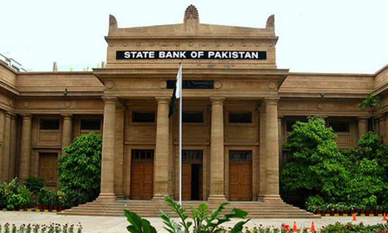 Similarly, the banks have also been advised to submit foreign exchange policy-related cases via SBP RAS. — APP/File