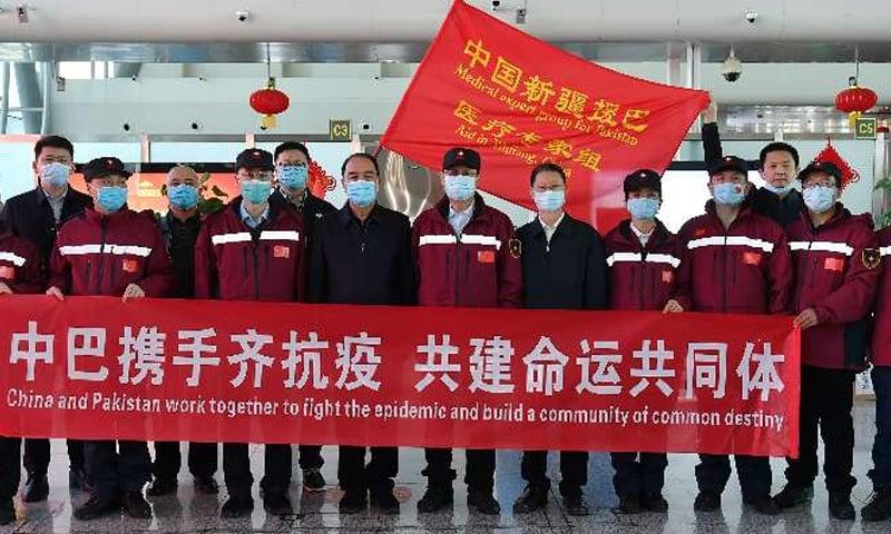 کورونا وائرس: چین سے طبی سامان اور ماہر ڈاکٹرز کی ٹیم پاکستان پہنچ گئی
