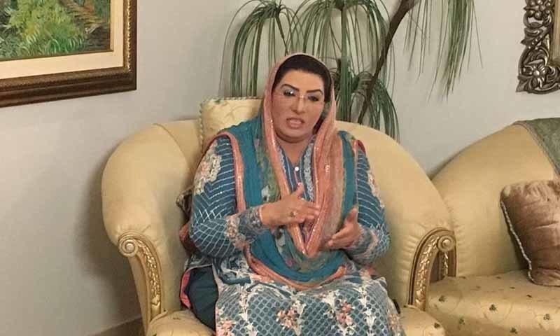 معاون خصوصی نے اسلام آباد میں ویڈیو لنک کے ذریعے پریس کانفرنس کی —تصویر: فیس بک