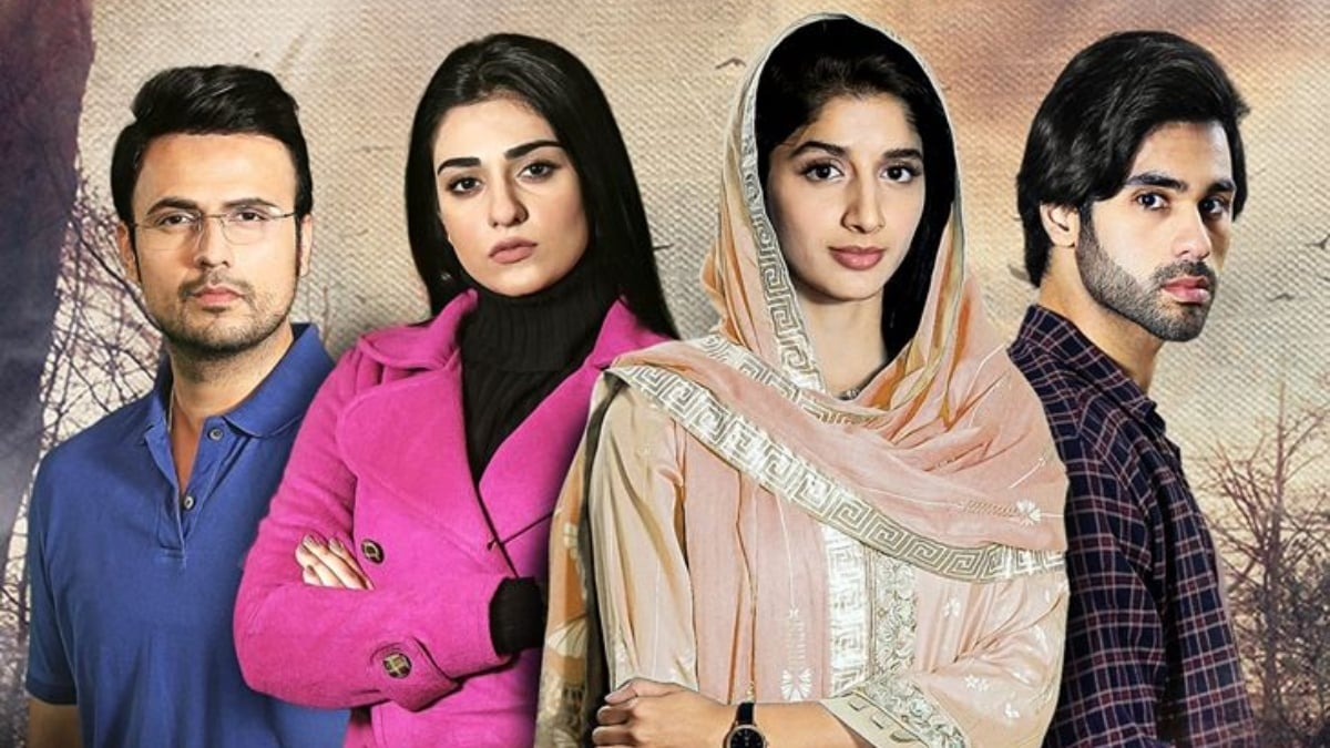 Mawra Hocane's Sabaat will highlight the classism that exists in our society