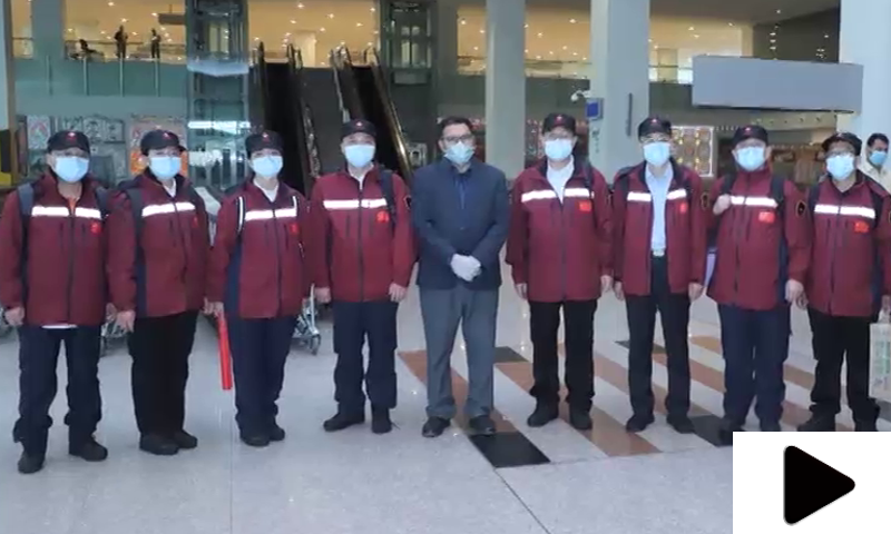 8 رکنی چینی ڈاکٹرز کا وفد اسلام آباد پہنچ گیا