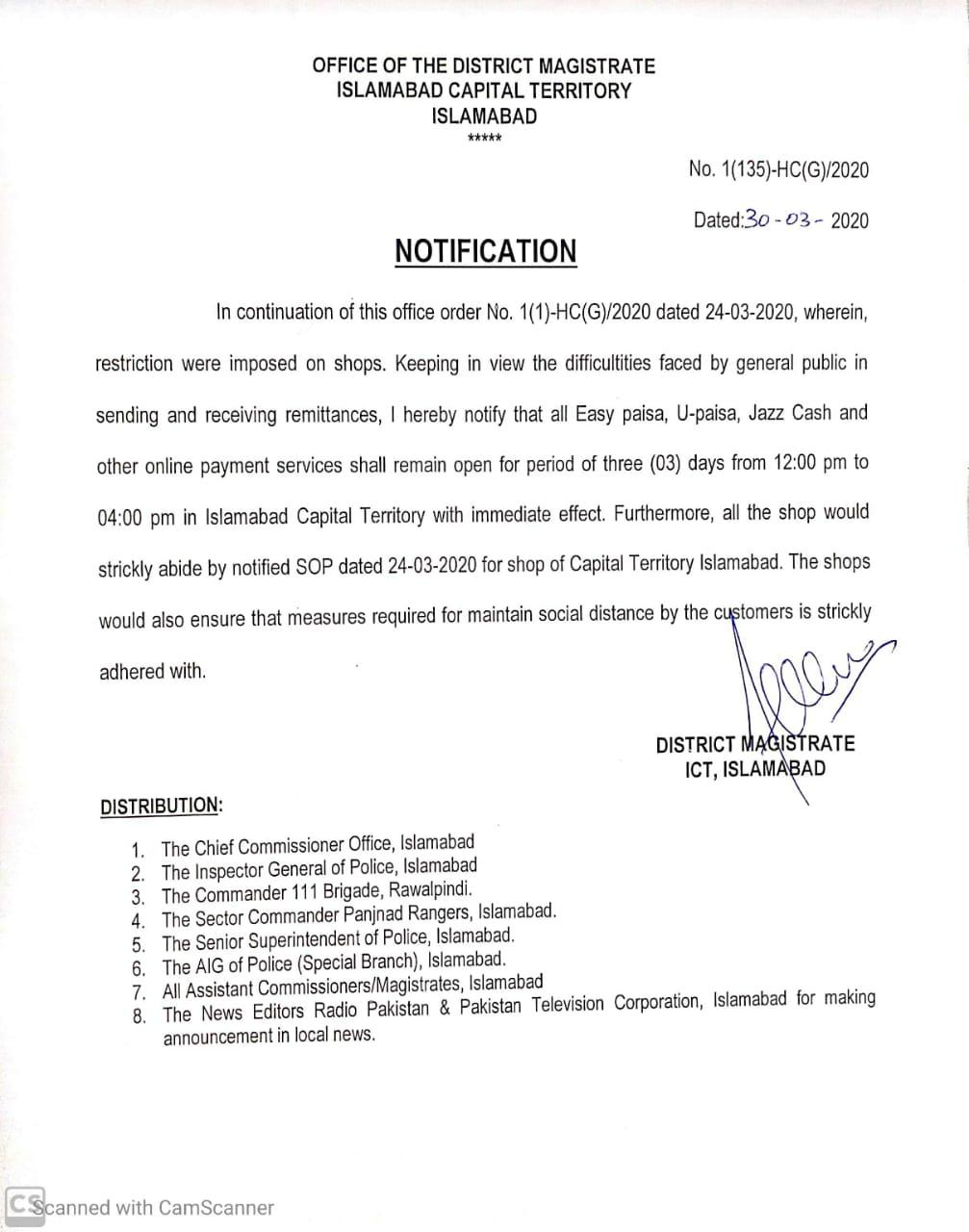 A copy of the notification issued.