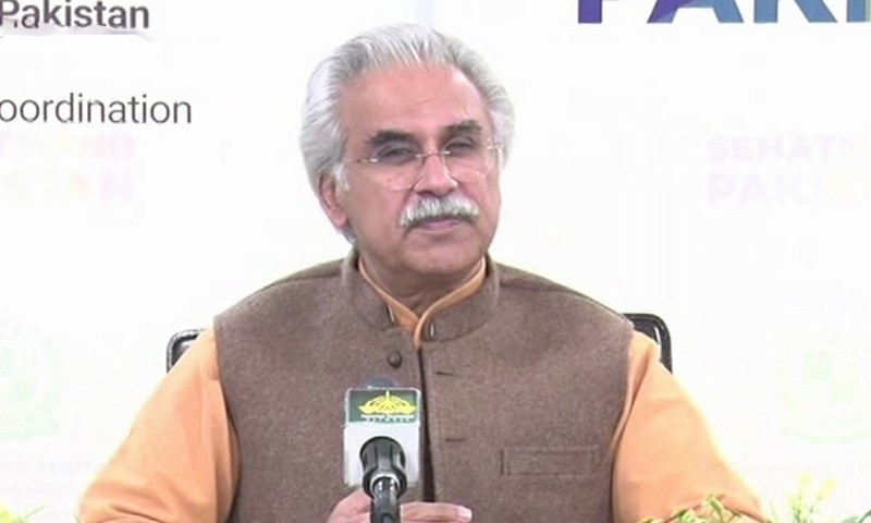 Special Assistant to Prime Minister on Health Dr Zafar Mirza revealed on Monday that Higher Education Commission (HEC) is inviting university researchers, scientists, manufacturers and other experts to submit proposals that can help the government in its fight against the Covid-19 outbreak. — DawnNewsTV