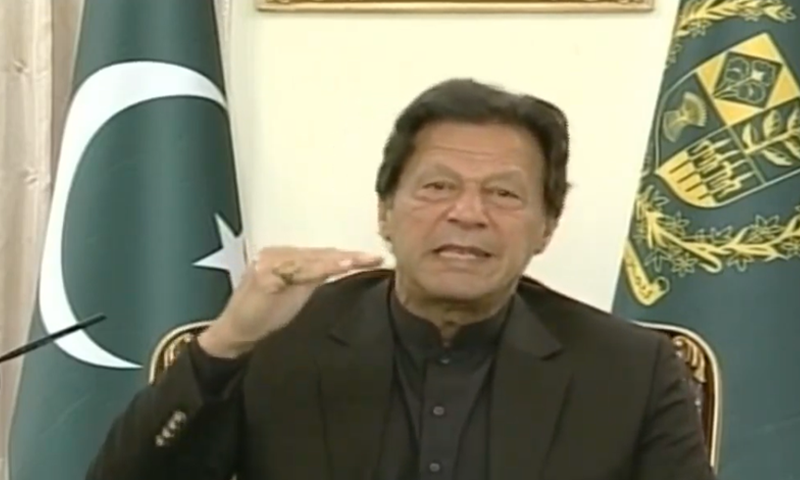 Prime Minister Imran Khan on Monday said that the country's faith and youth were two of its biggest assets against the Covid-19 pandemic. — DawnNewsTV