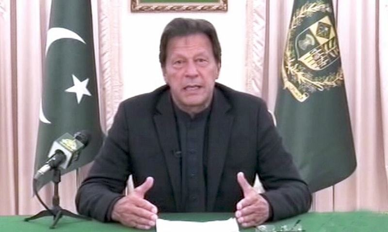 Prime Minister Imran Khan addresses the nation through a televised speech on March 17. — DawnNewsTV/File