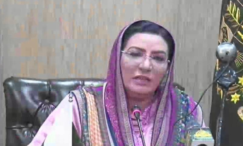 وزیر اعظم کی معاون خصوصی برائے اطلاعات و نشریات نے اسلام آباد میں ایک ویڈیو کانفرنس سے خطاب کیا - فوٹو:ڈان نیوز